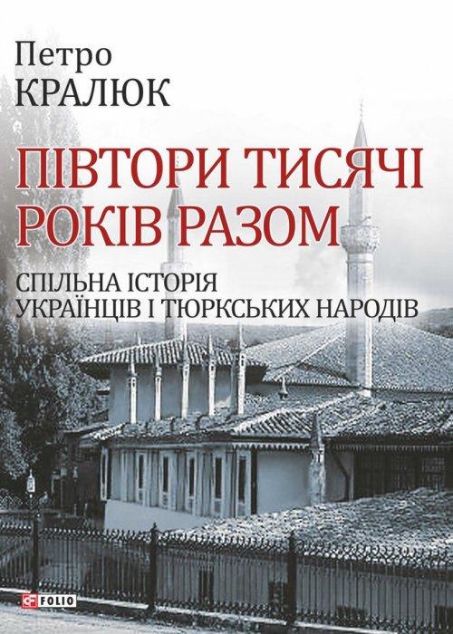 book 20